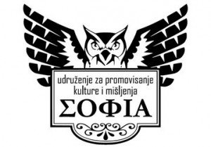 Association for Promotion of Culture and Thinking Sofia